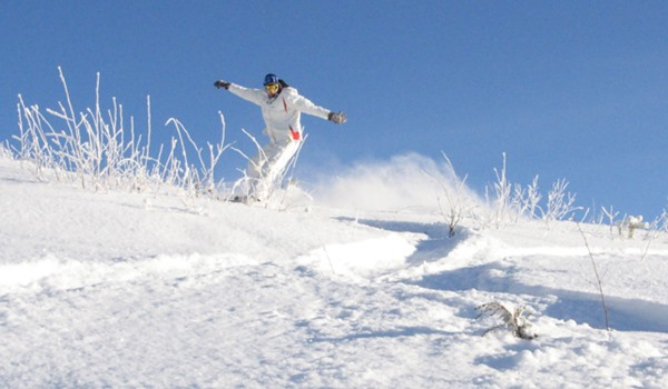 Book A Skiing Holiday